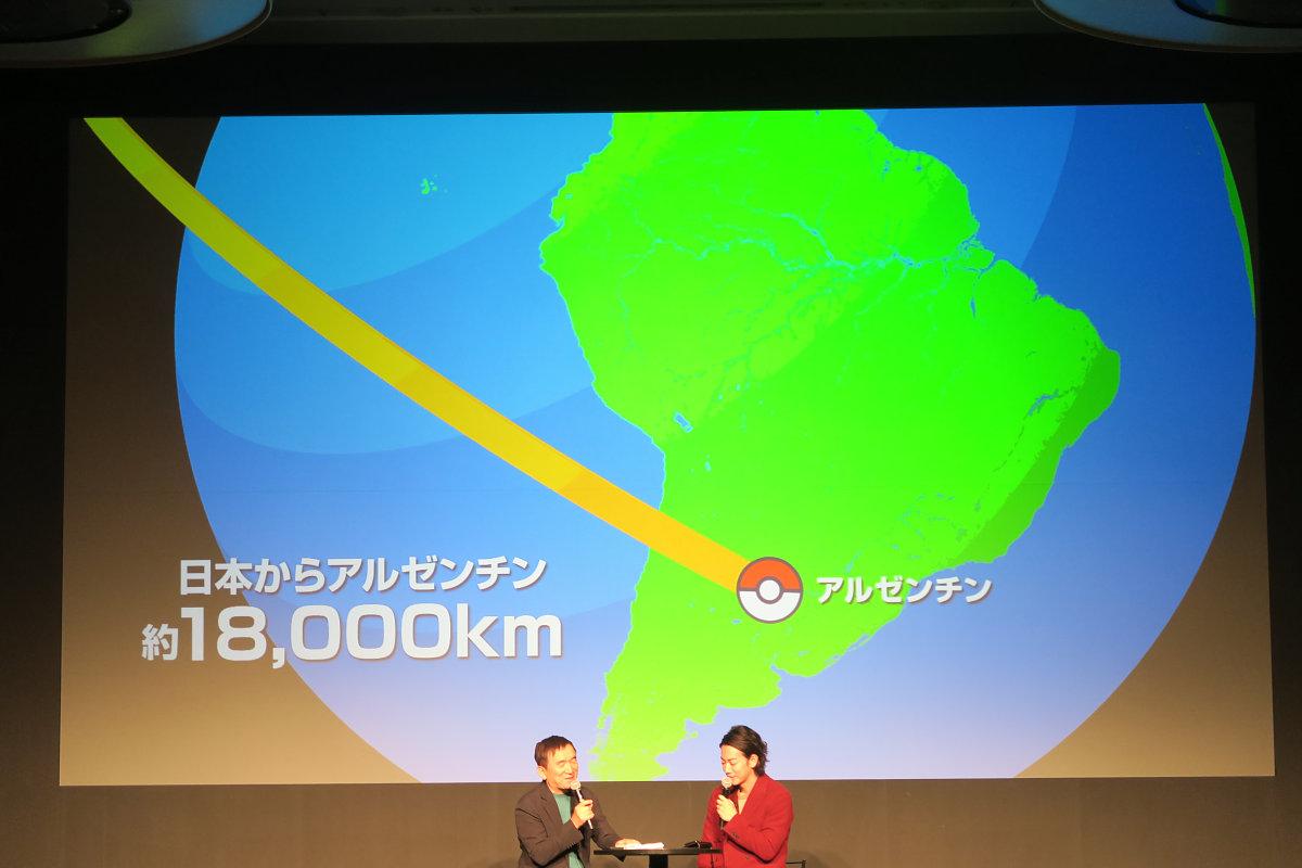 ポケモンgo、新cmは佐藤健が交換に挑戦。日本ユーザー向けに交換の楽しさ