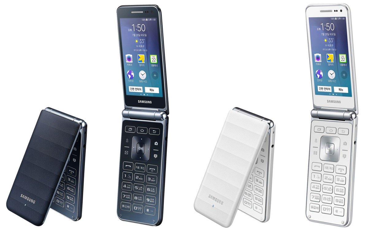 Phone Latest Android Phones Samsung samsung adds some power to its latest android flip phone