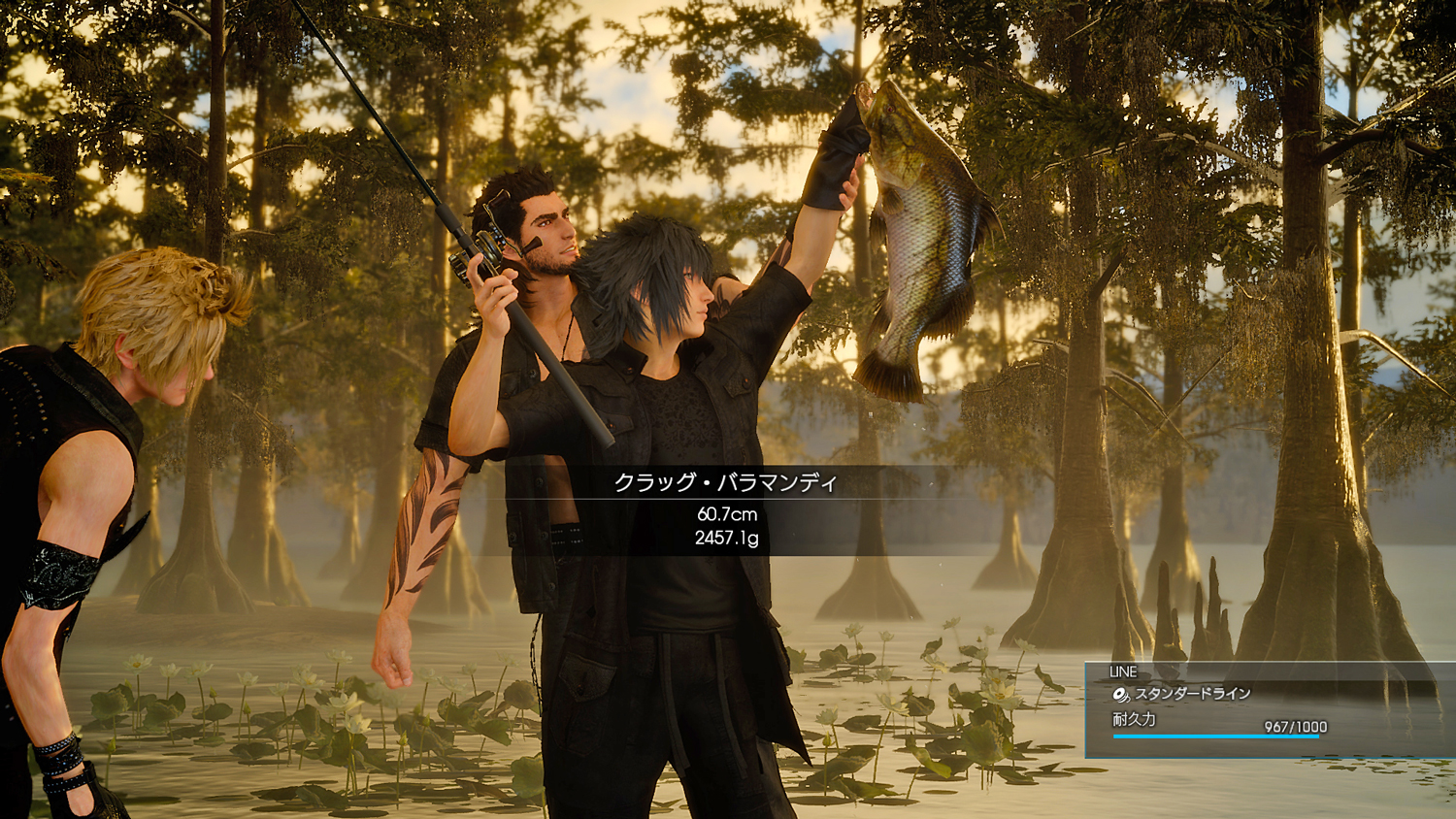 Final Fantasy Xv Lands September 30th Engadget