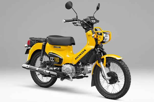 ホンダ、新排ガス規制に適合した新型「クロスカブ」を発表! 2人乗りが可能になった110ccに加え、新たに50ccも登場