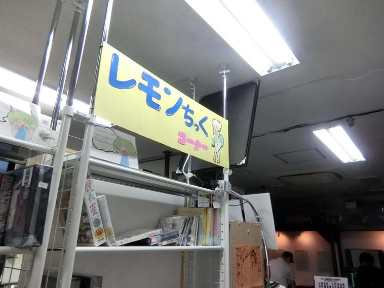 秋葉原にレトロPC&ゲーム店『BEE...