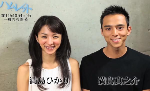 満島は女優の満島ひかりを姉に持ち、妹はモデルの満島みなみ、そして弟も一人いる4人兄弟の長男だ。華やかな芸能一家のように見えるが、実は両親は体育教師で、体育会