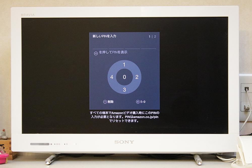 【解決】FireTVでAndroidアプリをインストールで …