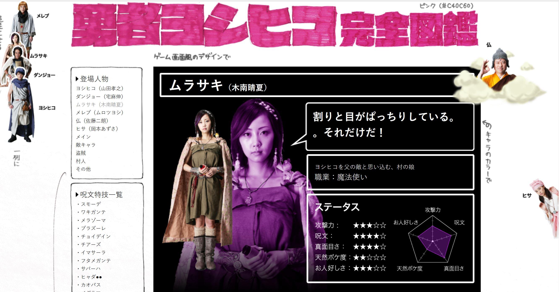 玉木宏さんと木南晴夏さんが結婚へ 結婚で辞めるかと聞く報道が