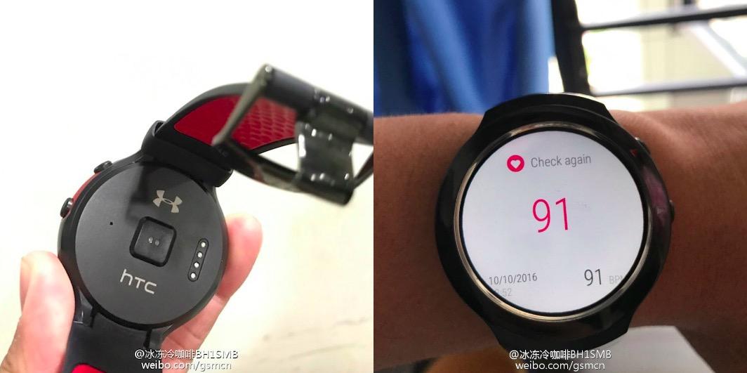 HTC 和 Under Armour 聯手開發的 Android Wear 手錶原來長這樣