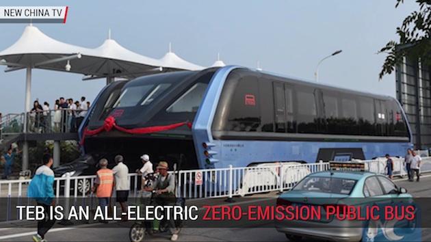 【ビデオ】中国の超巨大バスがついに実寸大プロトタイプとなって試験運用を開始!