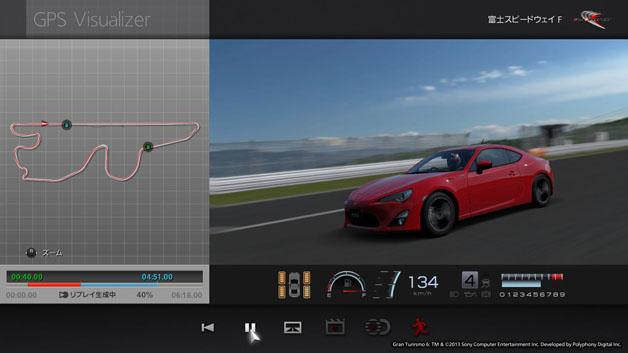 【ビデオ】「86」でのサーキットの走りを「グランツーリスモ6」で再現!