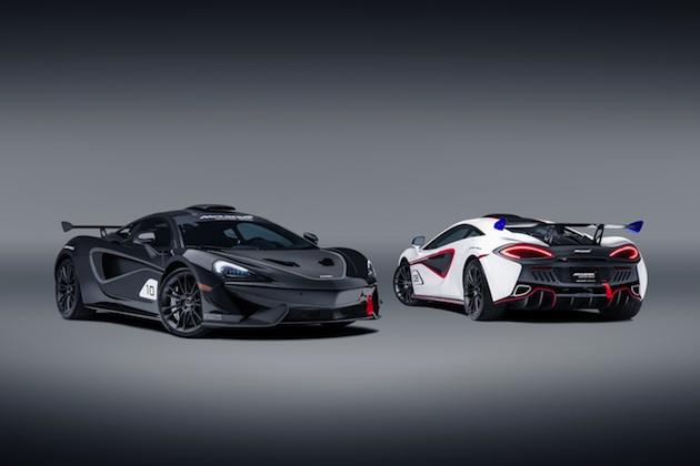 マクラーレン、公道を走れるレースカーとして10台のみ特別に製作した「MSO X」を発表!