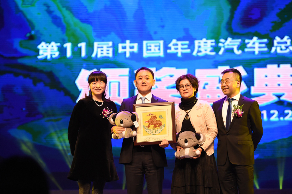 NISSAN China Car Of The Year2015