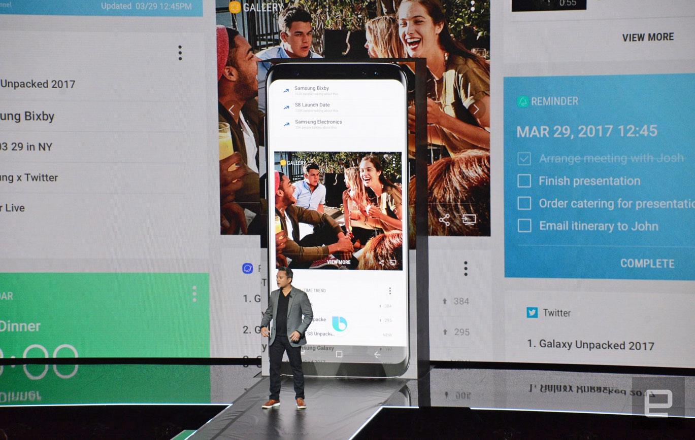 只要你想的話,還是可以給 Galaxy S8 的 Bixby 按鈕設置其它功能的