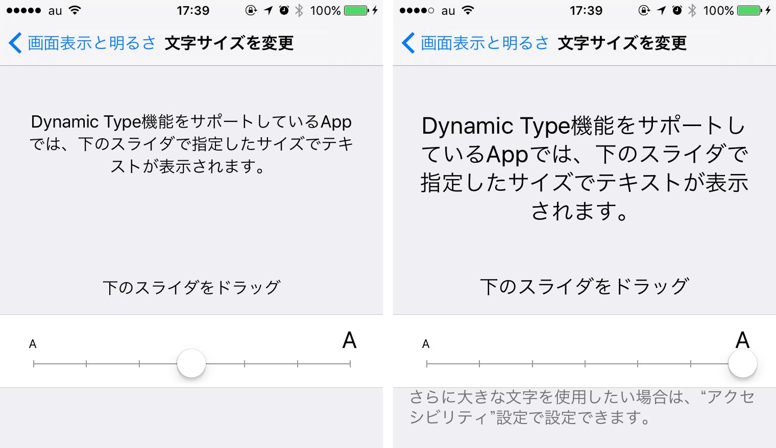 07d086ecb8 iPhoneの画面見やすさ大幅アップ!文字サイズをカンタンに大きくする:iPhone Tips - Engadget 日本版