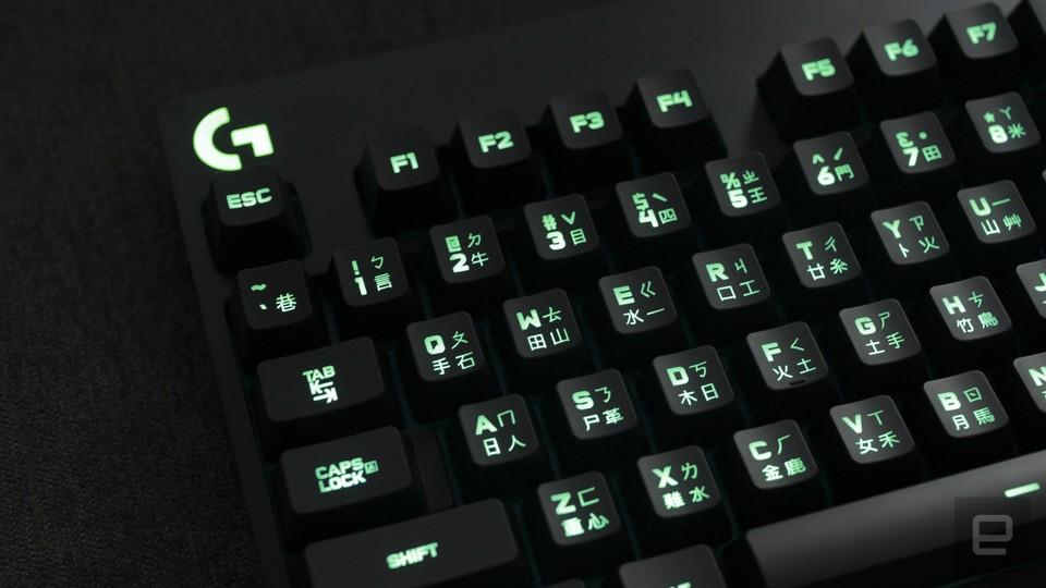 罗技 G810 Orion Spectrum 游戏机械键盘评测