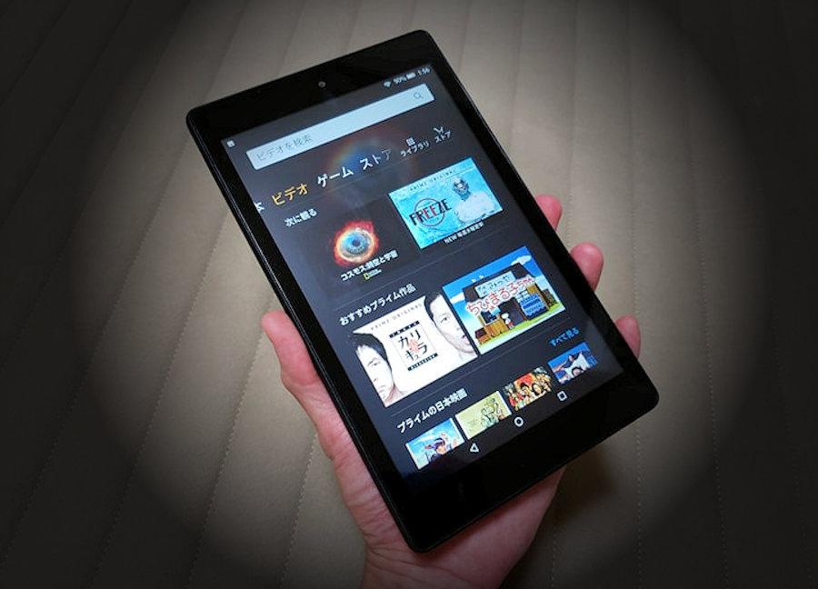 ipad miniの5分の1の価格で買えるアマゾン新fire hd 8 先行ミニレビュー