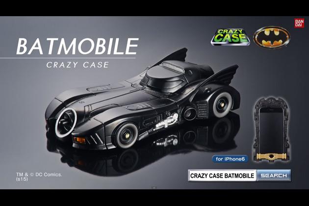 【ビデオ】映画『バットマン』のバットモービルを精巧に再現したiPhoneケースが登場!