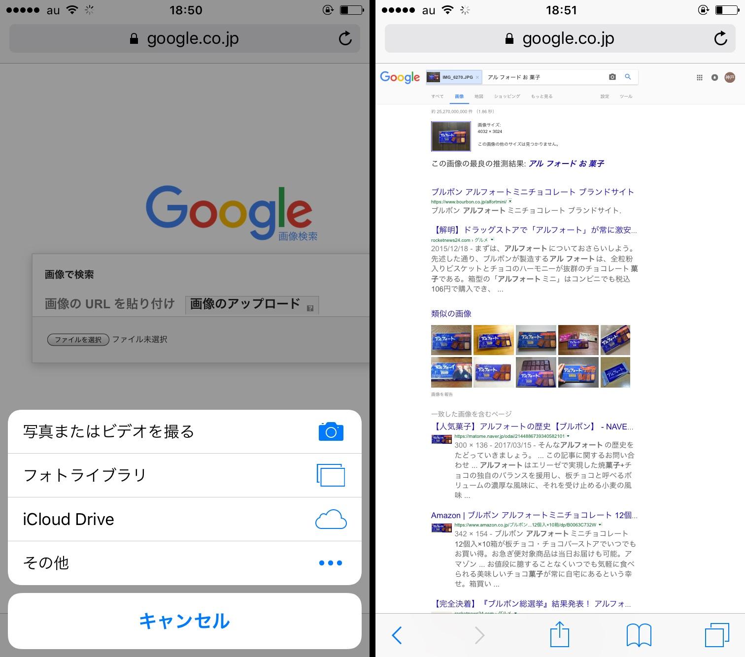 word pdf 表示 おかしい