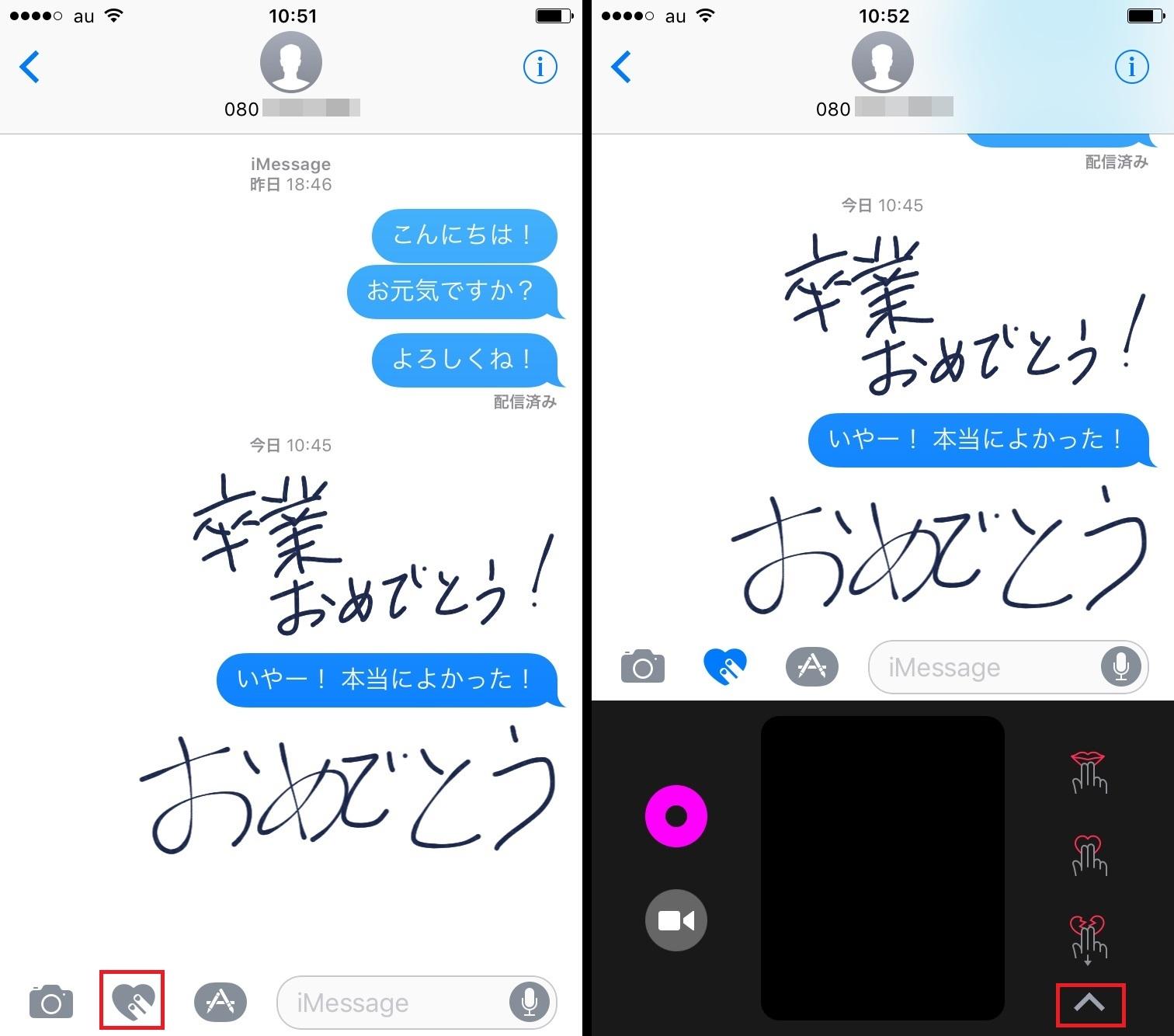 Iphone 7を買ったら試したい直筆やイラストでアレンジしたメッセージを
