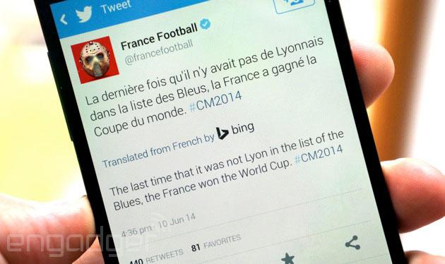Twitter 將 Bing 翻譯服務擴展至 iOS,網頁版翻譯功能亦改進了