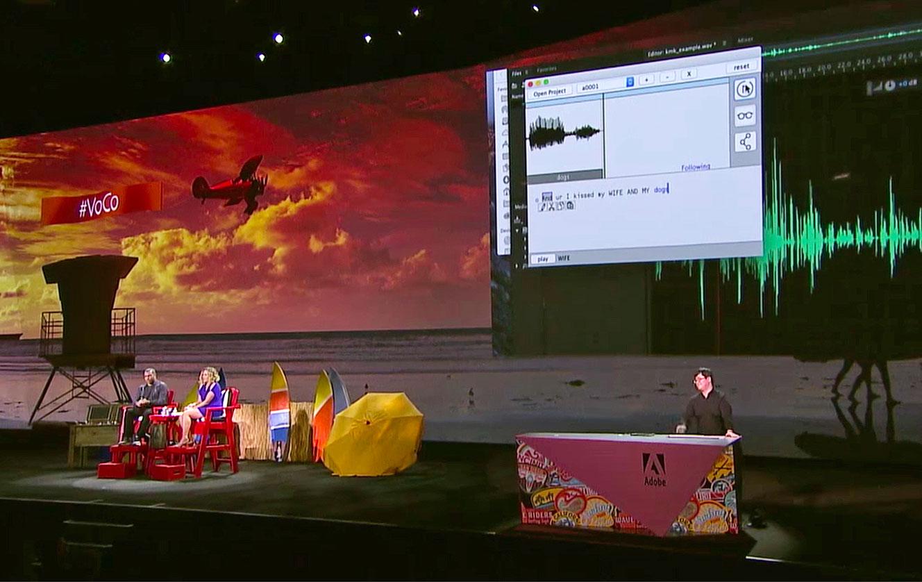 Adobe 要使用你的聲音來說話
