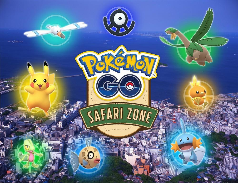 ポケモン ゴー プロモーション 【公式】『Pokémon GO』 初公開映像