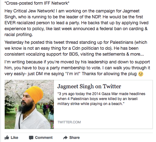 """A post from Jagmeet's media lead on July 17 on the """"Critical Jew Network of Toronto"""" Facebook"""