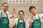 Starbucks opens a sign language store in Japan